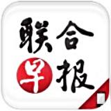联合早报 app