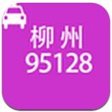 柳州95128