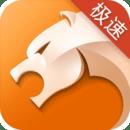 猎豹浏览器 安卓版