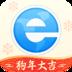 2345浏览器 安卓版