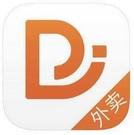 滴滴外卖app(滴滴外卖)软件下载